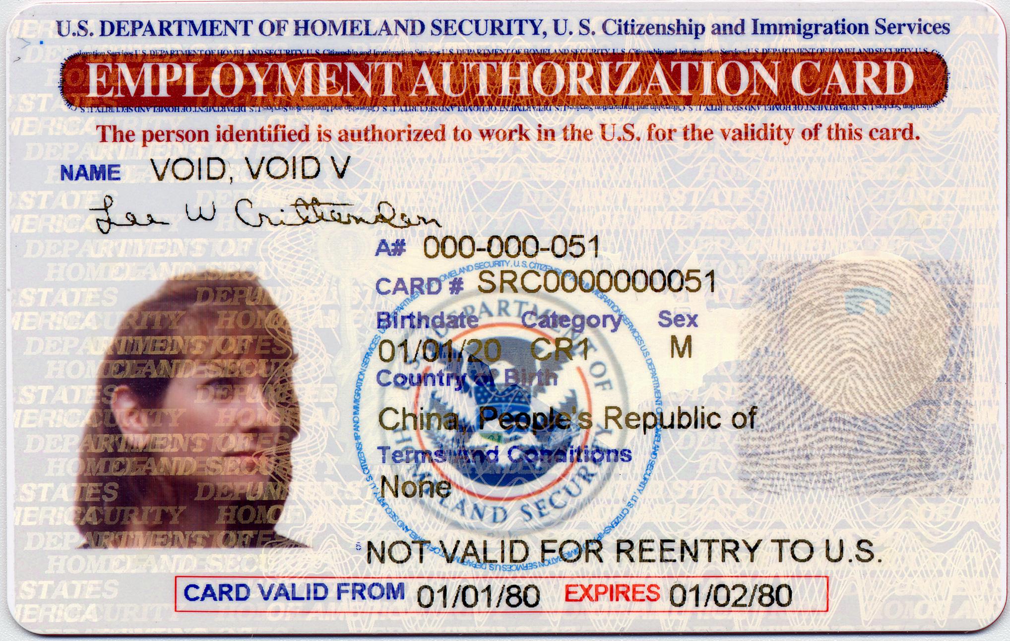Employment Authorization Form | Employment Authorization Form Preparation