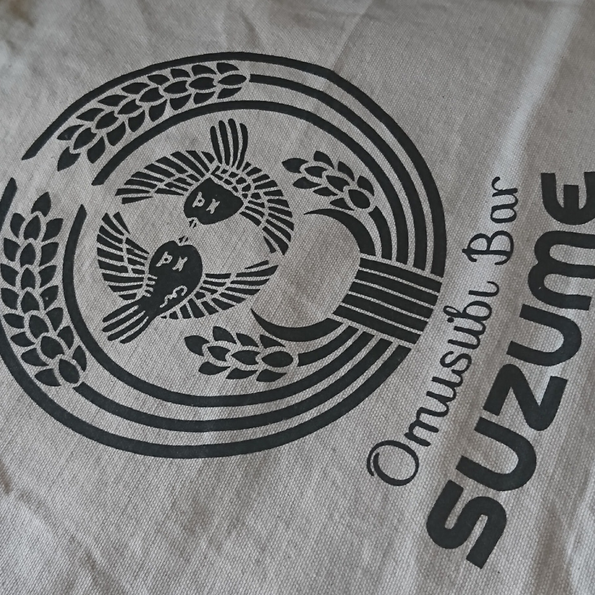 Original Cotton Tote Bag
